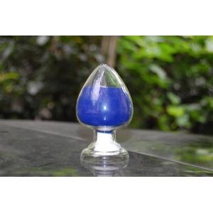 Gardenia Blue Powder